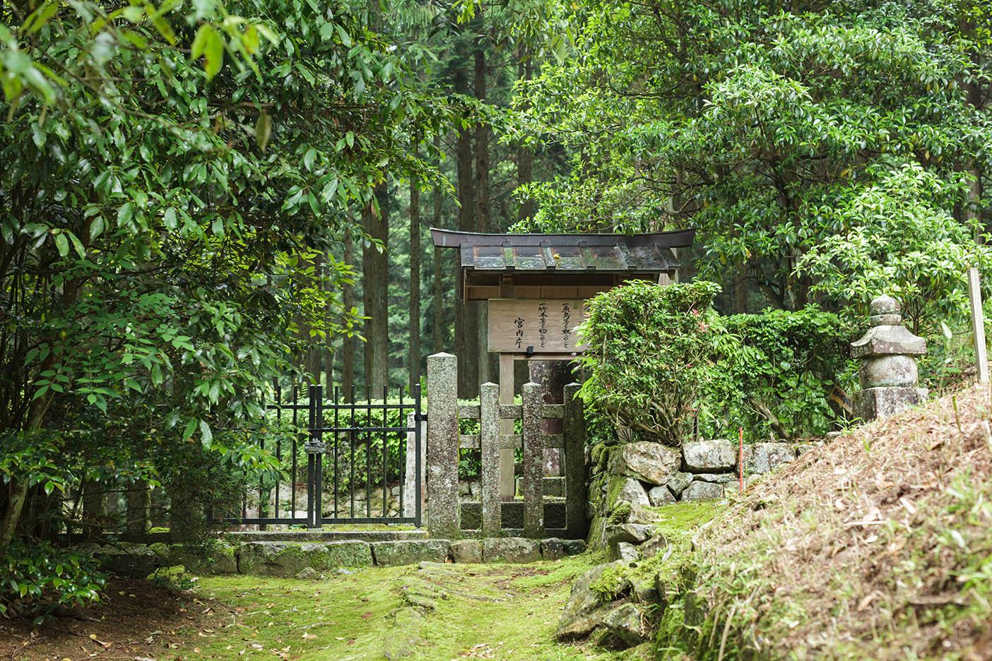 梶井宮墓地