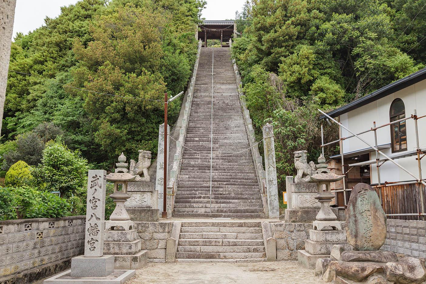 吉備高島宮